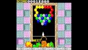 Thumbnail 1 for SMS Plus PSP