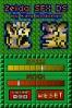 Thumbnail 2 for Zelda SFX DS