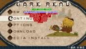 Thumbnail 1 for GameMenu