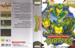 Thumbnail 2 for Teenage Mutant Ninja Turtles: The Legend Returns (Russian)