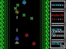 Thumbnail 1 for SHMUP! (MSX)