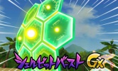 Thumbnail 3 for Inazuma Eleven GO Galaxy Supernova (JPN) - SAVE