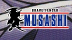 Thumbnail 2 for Brave Fencer Musashiden Custom Eboot
