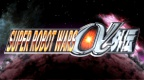 Thumbnail 2 for Super Robot Wars Alpha Gaiden Custom Eboot