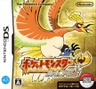 Thumbnail 1 for Pokemon Heart Gold